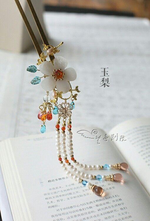 Jade Chinese Hairpin