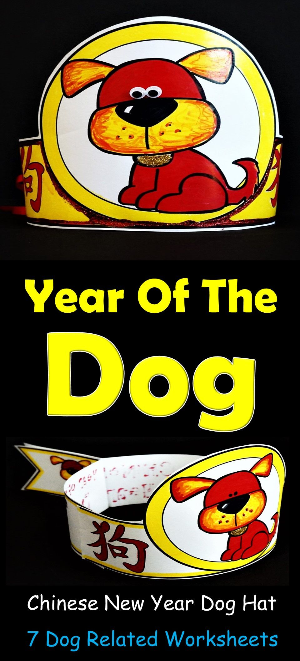 Year of the Dog Crown Chinese New Year 2018 February
