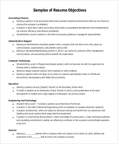 sample general objective for resume examples pdf labor example
