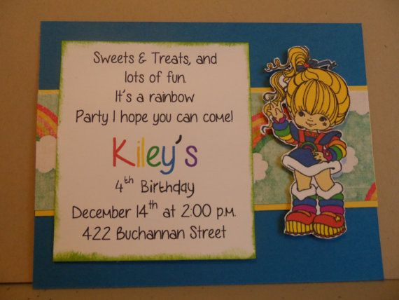 Rainbow Brite Birthday Invitation On Etsy 130