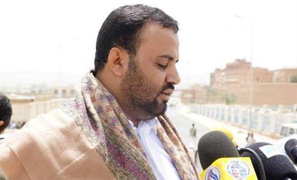Pin On موسوعة اليمن الإخبارية