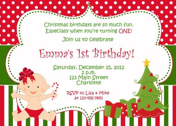 Christmas Birthday Party Invitations.First Birthday Christmas Party Invitation Christmas