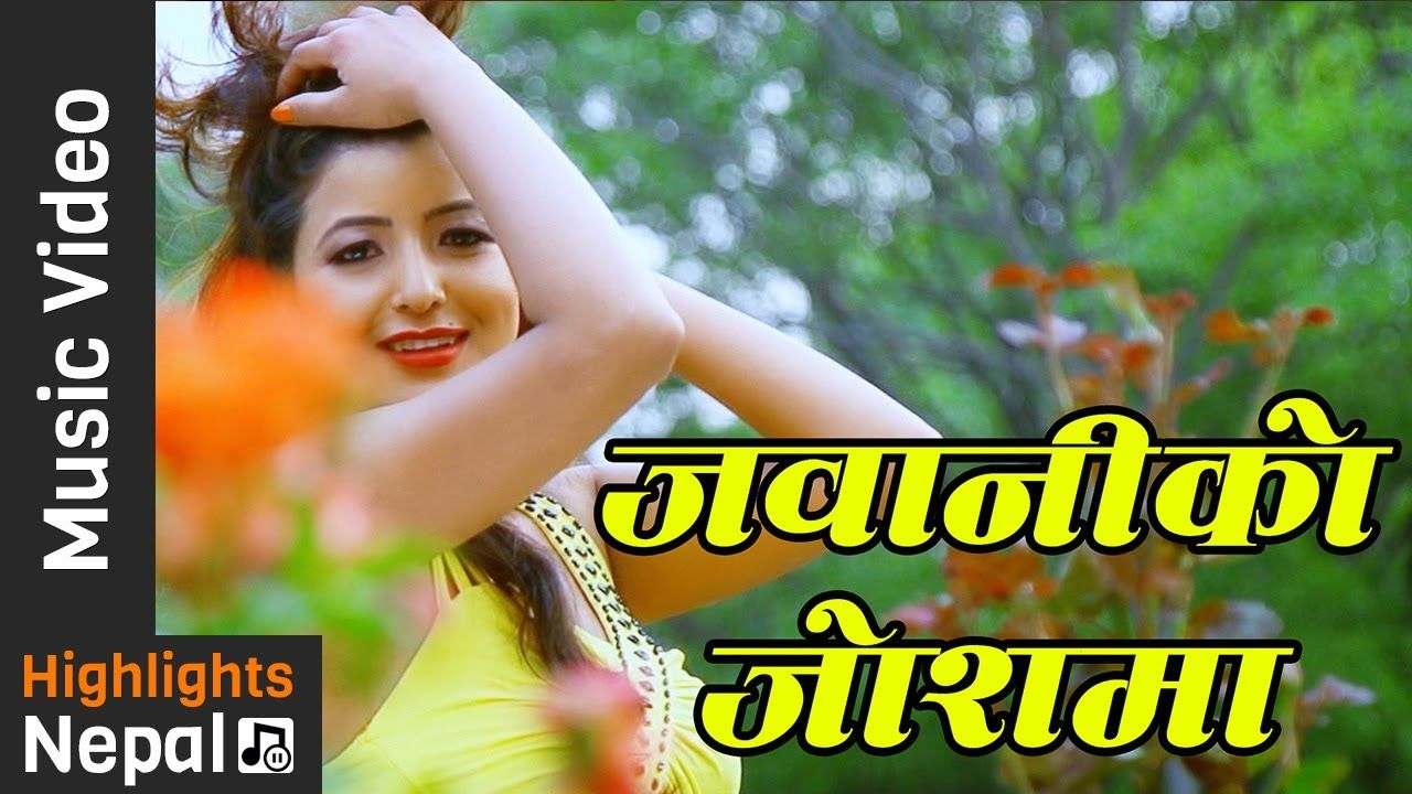 Nepali happy new year pictures 2020 video song dj