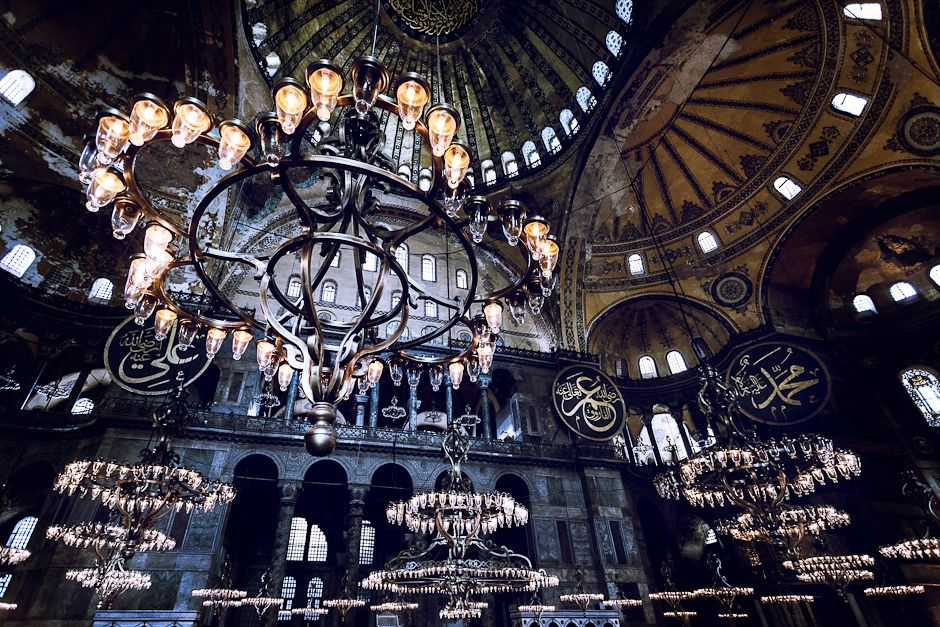 Hagia sophia in sultanahmet istanbul desk lamp desk lamp and desks