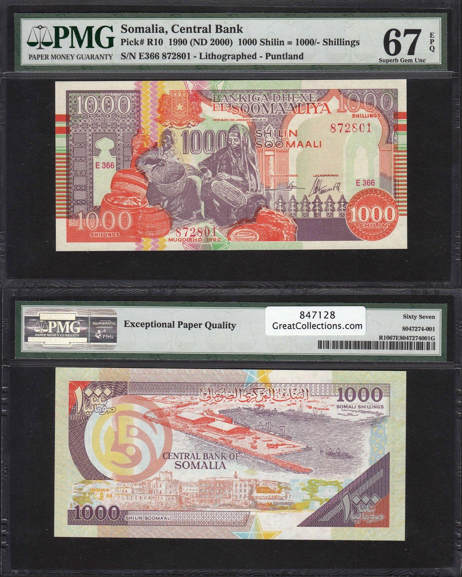 2000 P R10 SUPERB GEM UNC PMG 67 EPQ SOMALIA 1000 1,000 SHILLING 1990
