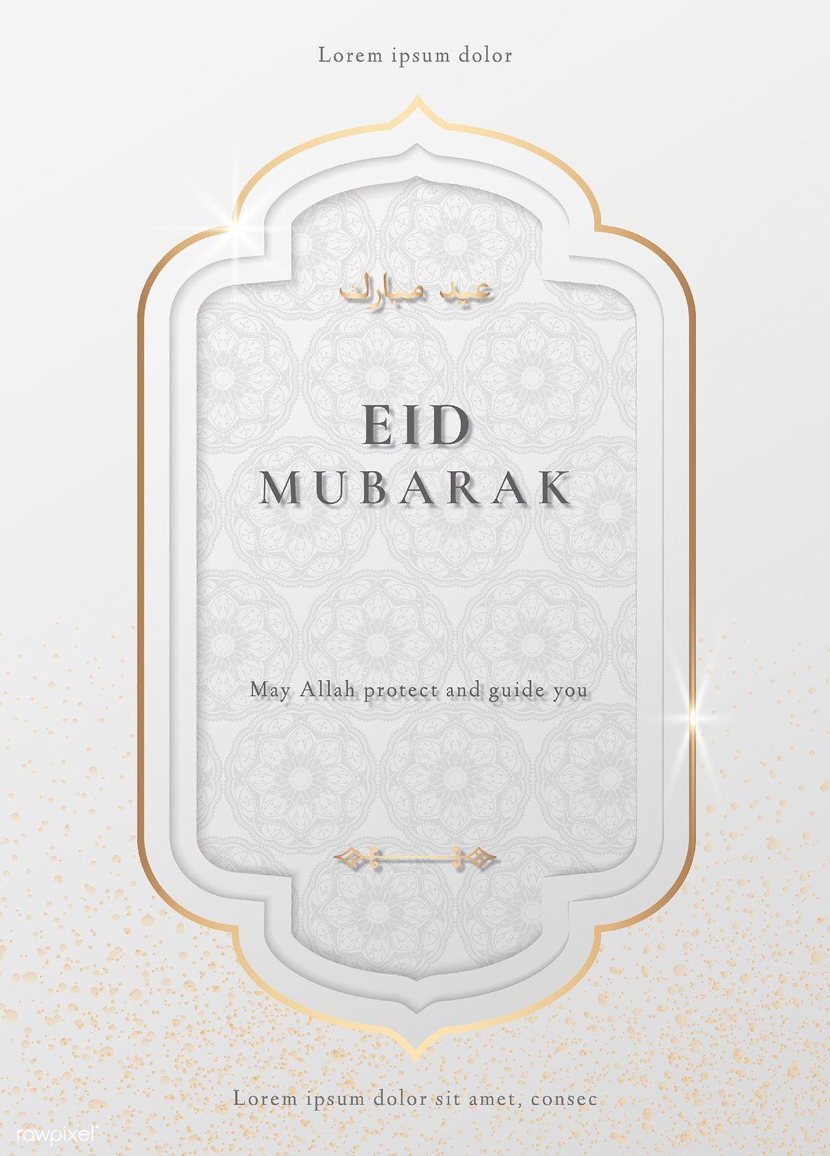 Download Premium Vector Of Festive Eid Mubarak Greeting Card Vector 2262286 Eid Mubarak Greeting Cards Eid Mubarak Card Eid Card Designs
