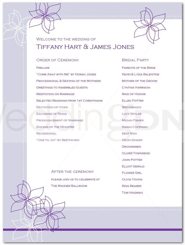 Wedding Reception Program Outline Agenda | Wedding Reception