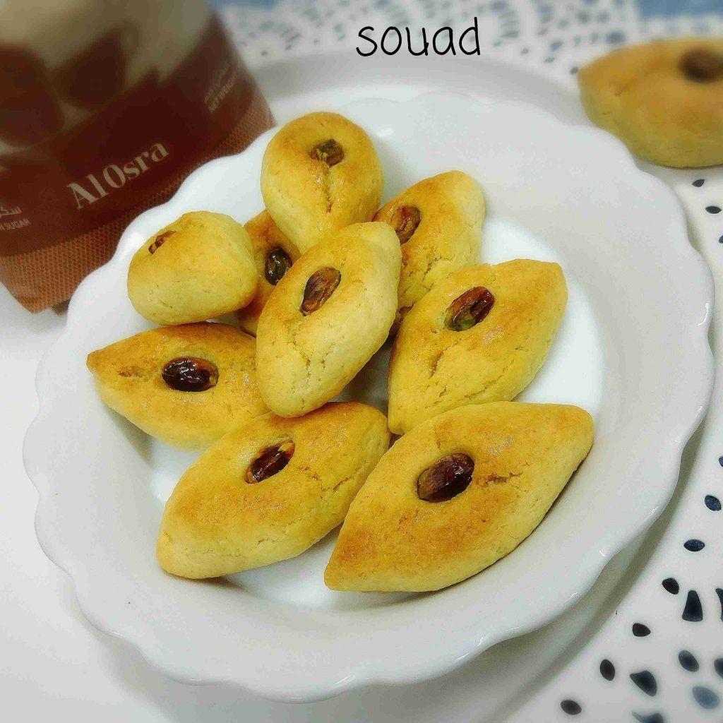 عيون المها وصفة رمضانية سهلة التحضير ملكة رمضان زاكي Recipe Food Peach Fruit