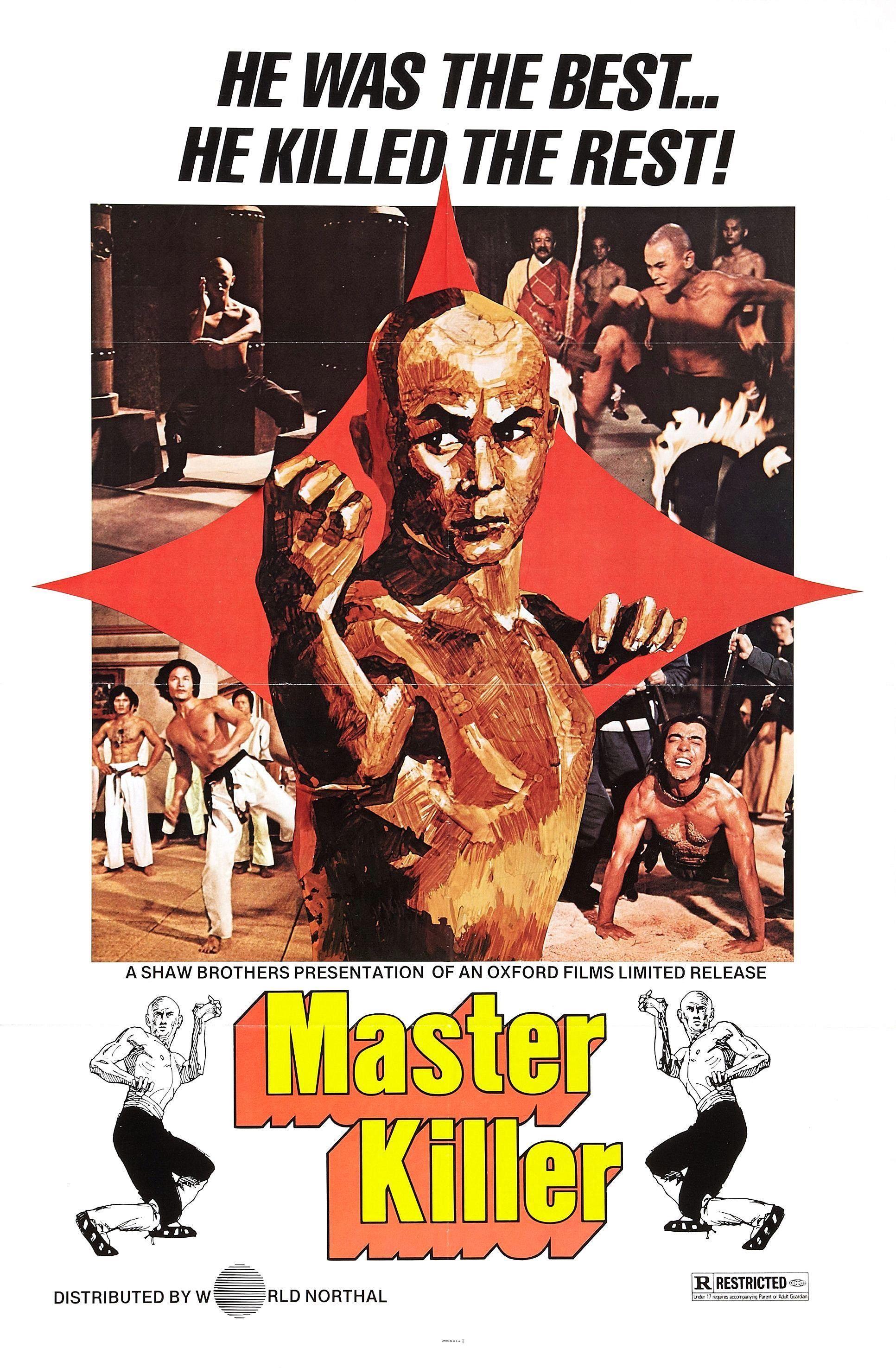 Kung Fu Hustle Movie Posters