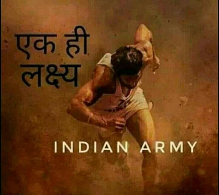 Pin by Shubam Salaria on Bhagat | Indian army quotes, Indian army