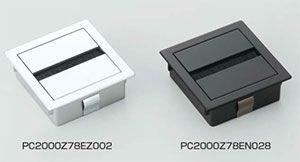 Lamp 配線孔 配線孔キャップ インテリア 収納 造作 コンセント