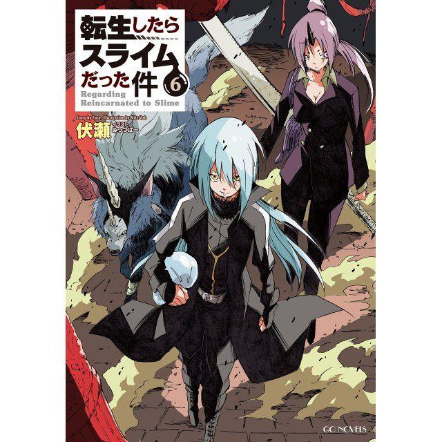 Tensei Shitara Slime Datta Ken 6 Manga Covers Anime Slime