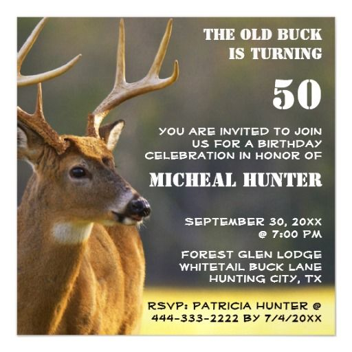 Hunting Hunter Buck Animal Birthday Party Funny Magnetic Card