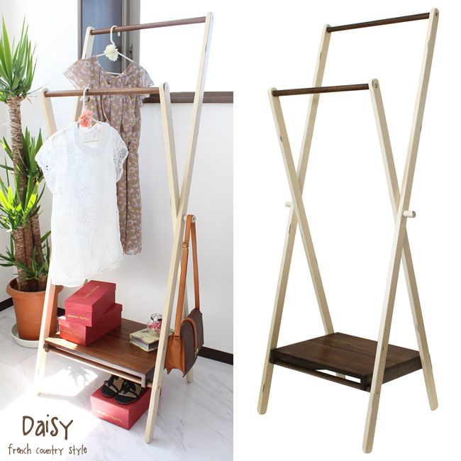 clothes rack folding hanger antique painted hanging coat wood natural shelf hooks french country style garment bed bath and beyond target