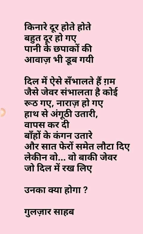 овощи стихи на хинди с переводом надо
