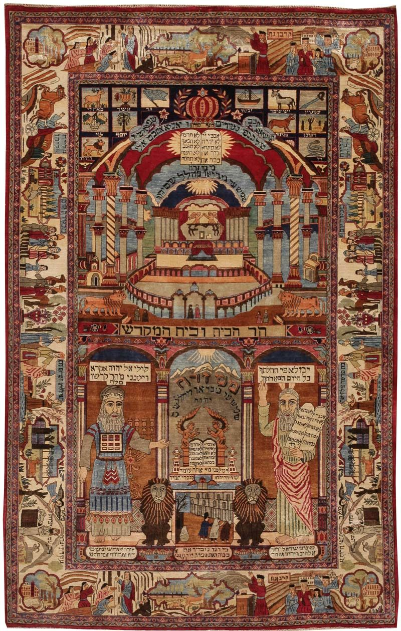Antique Silk Kashan Persian Rug