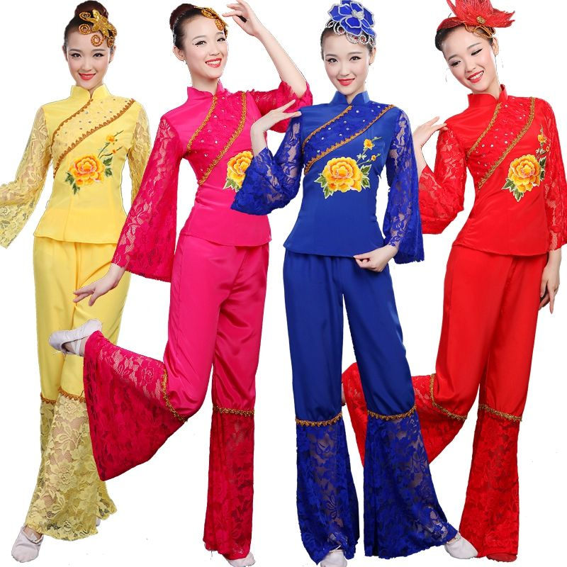b34a9d155 Traditional Chinese Dance Costume Chinese Folk Dance Clothing Modern  Classical Yangko Dance Costume