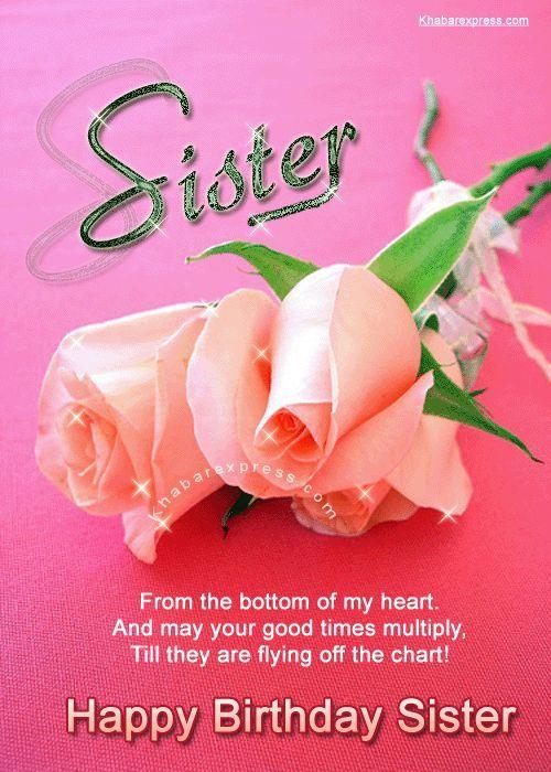 Happy Birthday Sister Cards Card World Cup E Card Happy Birthday