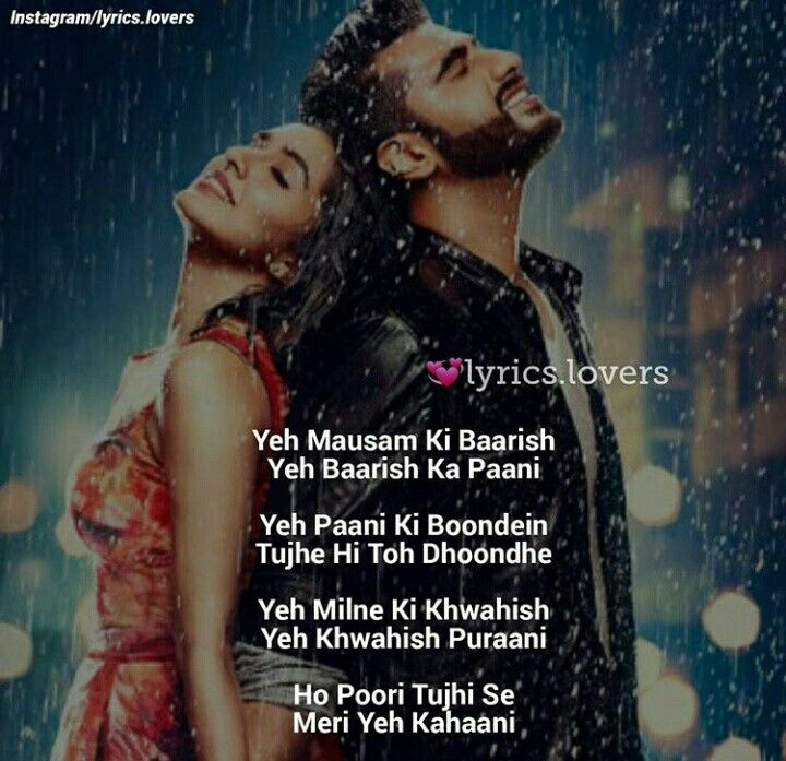 Leja Re 8d Song Download: Pin By Utkarsha Ahir On #Songs #Dialogues ⚡