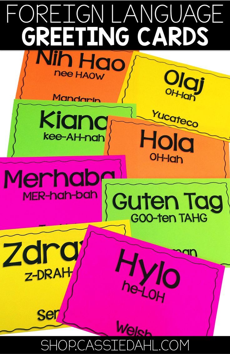 Foreign Language Greeting Cards Morning Meeting Foreign