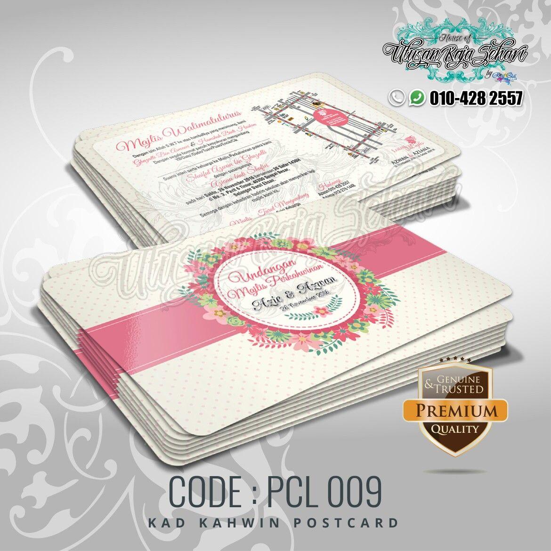 Kad Kahwin Postcard Code Design Pcl 009 Size 110mm X 182mm Material Artcavrd 310gsm Silky Matt Finishing Round Edges Kad Kahwin Coding Postcard