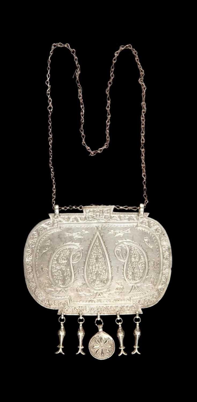 Iran kerman womans pectoral large pendant necklace silver iran kerman womans pectoral large pendant necklace silver aloadofball Gallery
