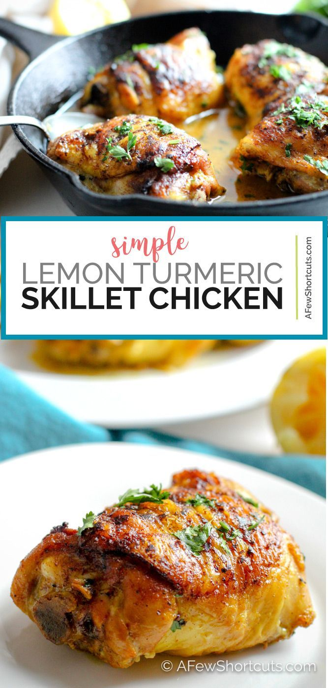 Lemon Turmeric Skillet Chicken Recipe -  This chicken recipe is simple, delicious, and packs some a