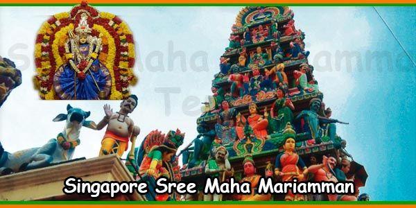 The Tri-Festival for Vembu Amman in Sree Maha Mariamman Temple - namakarana invitation template in kannada language