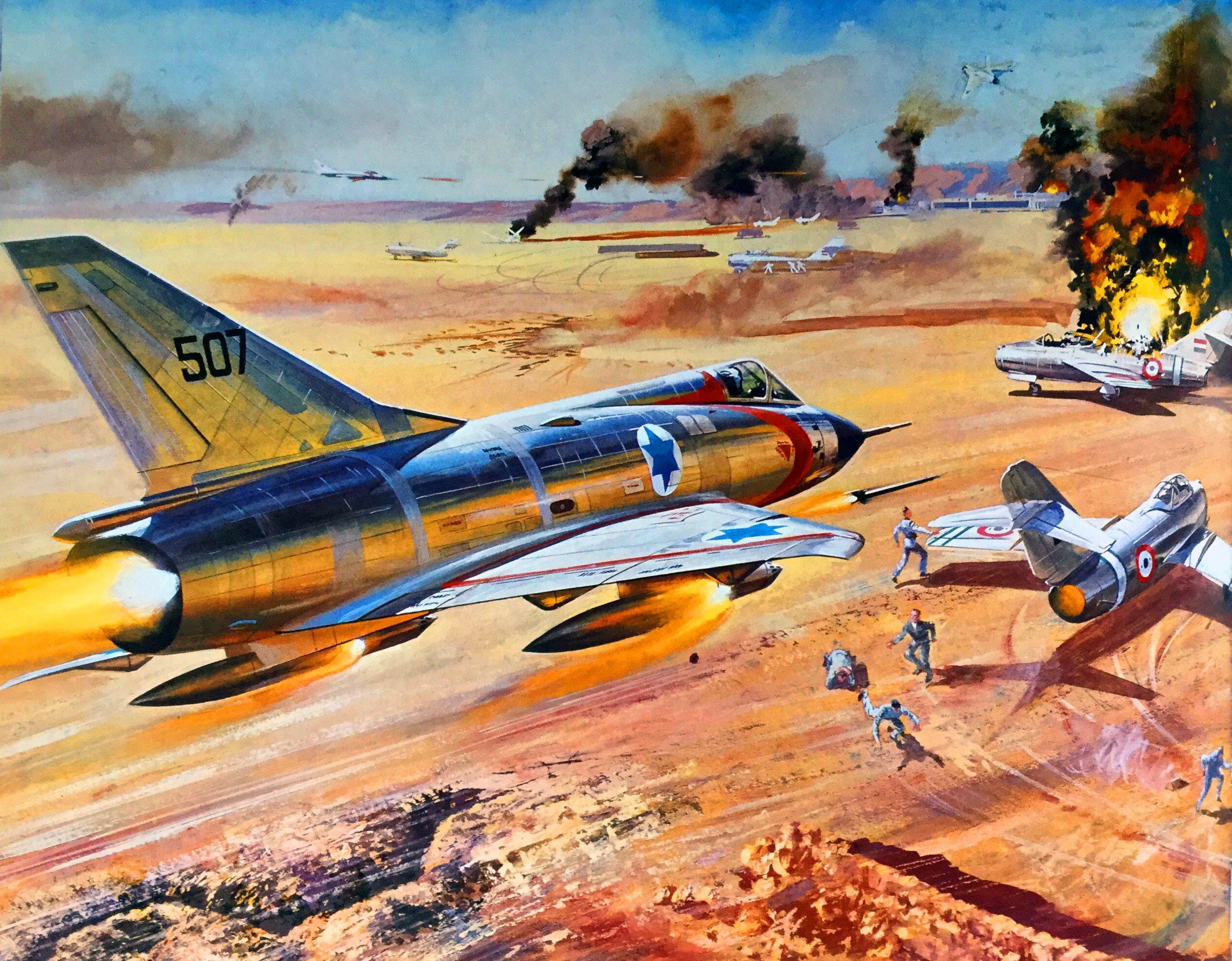 Israeli Jeting Egyptian Air Force Six Day War