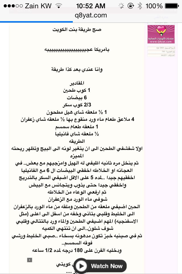 قرص عقيلي ٢ Arabic Food Arabic Desserts Desserts