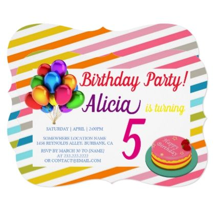 Cake with balloons for kids birthday invitation birthday gifts cake with balloons for kids birthday invitation birthday gifts giftideas stopboris Gallery