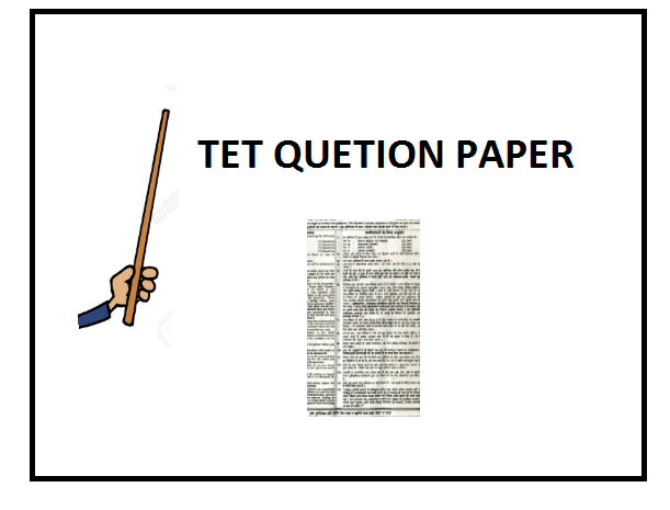 TET Exam Question papers with answer key pdf download free