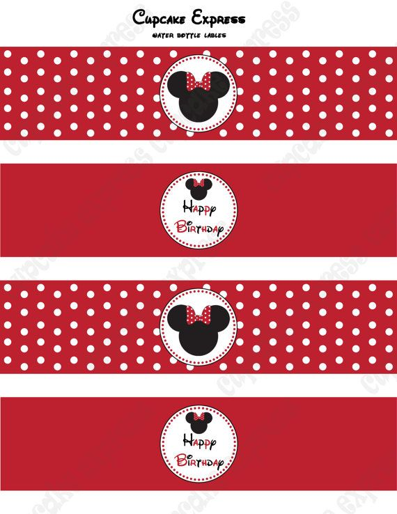 Printable DIY Black and Pink Minnie Mouse Theme Personalized Happy Birthday Water Bottle Labels