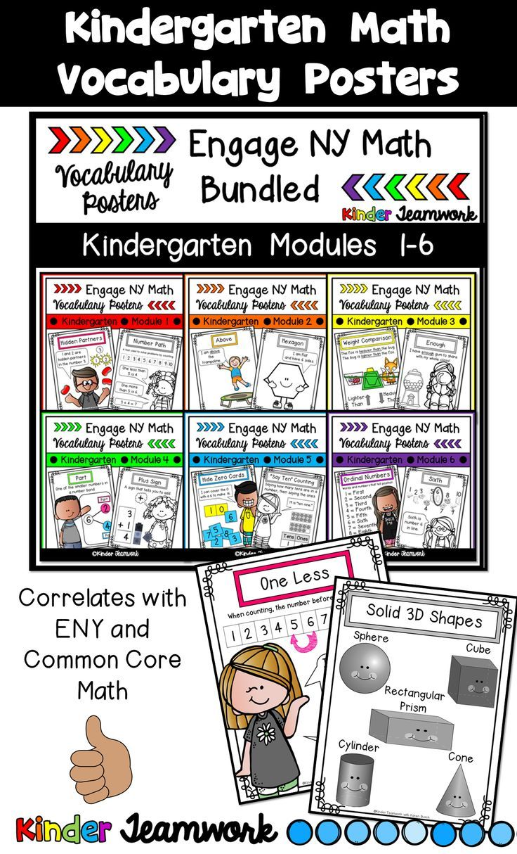 Famous 1027 Pixels Free Printable Worksheets For 6 Year Olds ...
