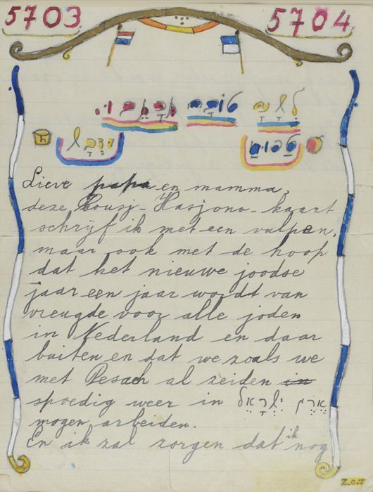 Shana Tova (Happy New Year) card that Rudolph-Reuven de Roos wrote to his parents, Isidore-Yitzhak and Margarete-Bernadina, in September 1943 #shanatovacards Shana Tova (Happy New Year) card that Rudolph-Reuven de Roos wrote to his parents, Isidore-Yitzhak and Margarete-Bernadina, in September 1943 #shanatovacards Shana Tova (Happy New Year) card that Rudolph-Reuven de Roos wrote to his parents, Isidore-Yitzhak and Margarete-Bernadina, in September 1943 #shanatovacards Shana Tova (Happy New Year #shanatovacards