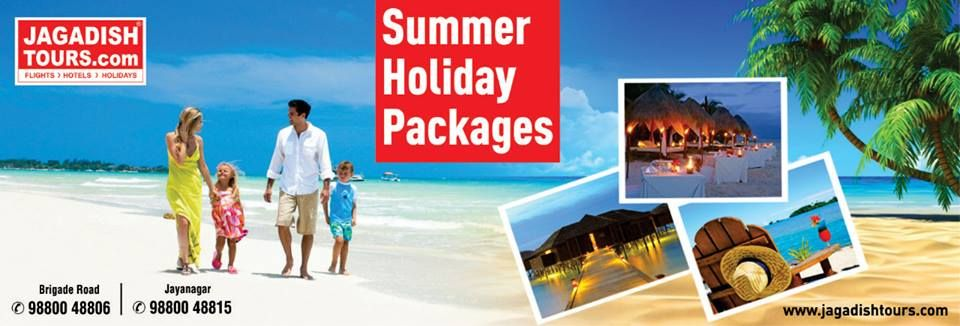 Book Summer Holiday Tour Packages From Bangalore We Offer The Best