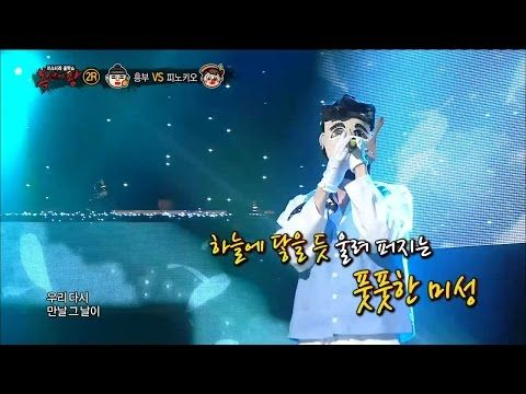 【TVPP】Leo(VIXX) - To Heaven, 레오(빅스) - 투 헤븐 @King Of Masked Singer - YouTube