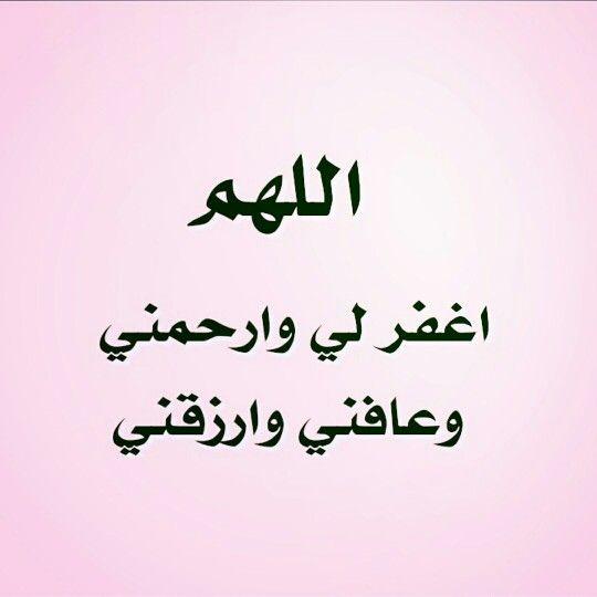 دعاء صلاة رسم كورة مسابقة دعاء صلاة رسم كورة مسابقة تصميمي البحرين قطر Arabic Calligraphy Calligraphy Agl