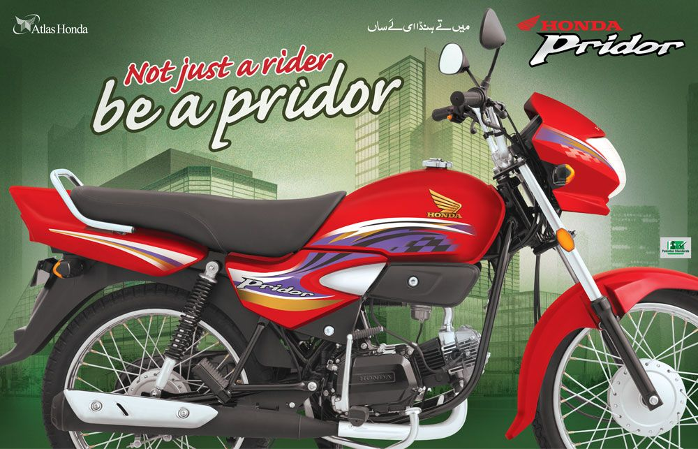 Honda Pridor 2014 Price in Pakistan Honda, Bike prices