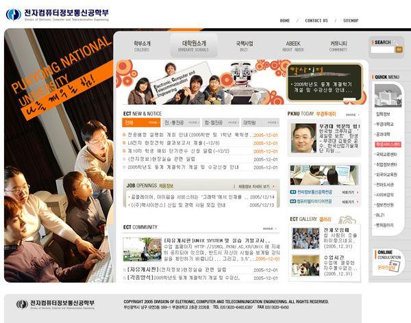 200511_부경대컴정