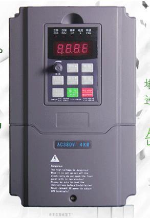 4KW220V input single-phase output three-phase inverter 380V