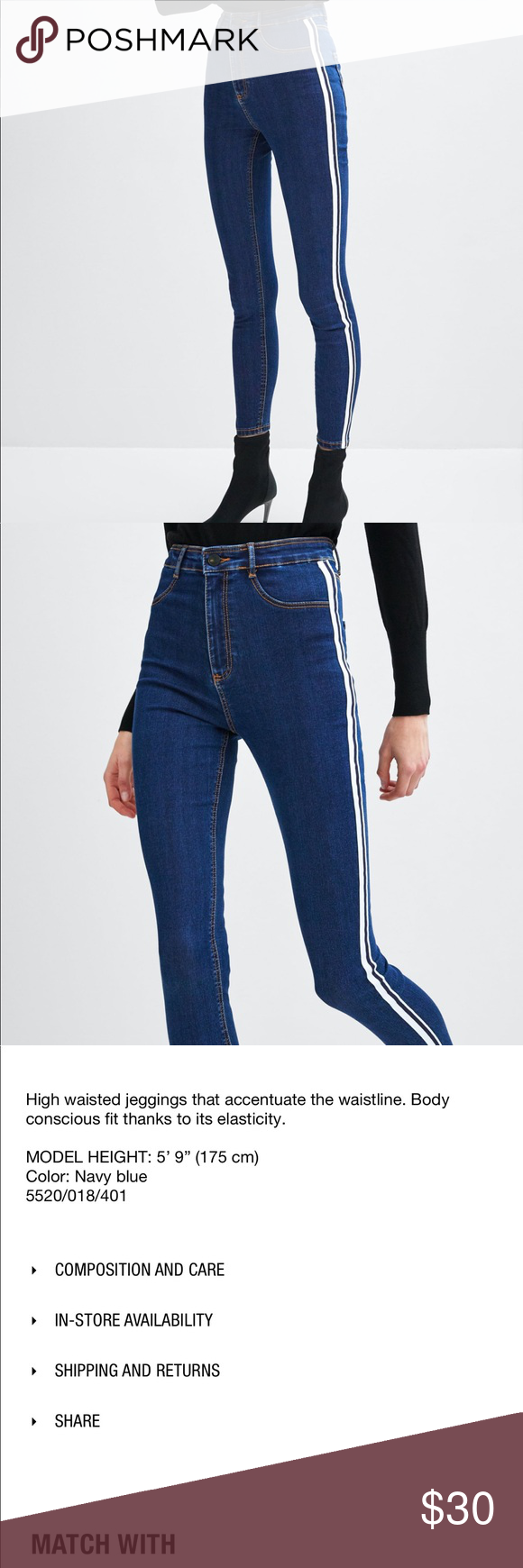 6012460f Zara high rise jeans with side stripe Brand new Zara high rise elastic jeans  with side strip. US size 4. Description in photos Zara Jeans Skinny