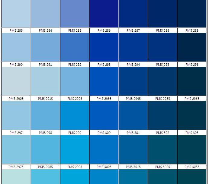 Pantone Color Chart Template. Id Card Coimbatore Pantone Color Chart ...