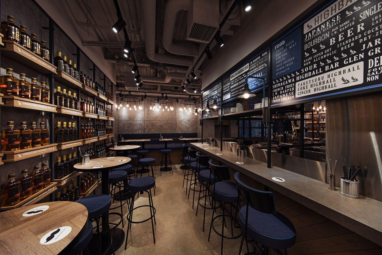 Idee Per Interni Bar : Altodesign è progettazione di interni mixer planet