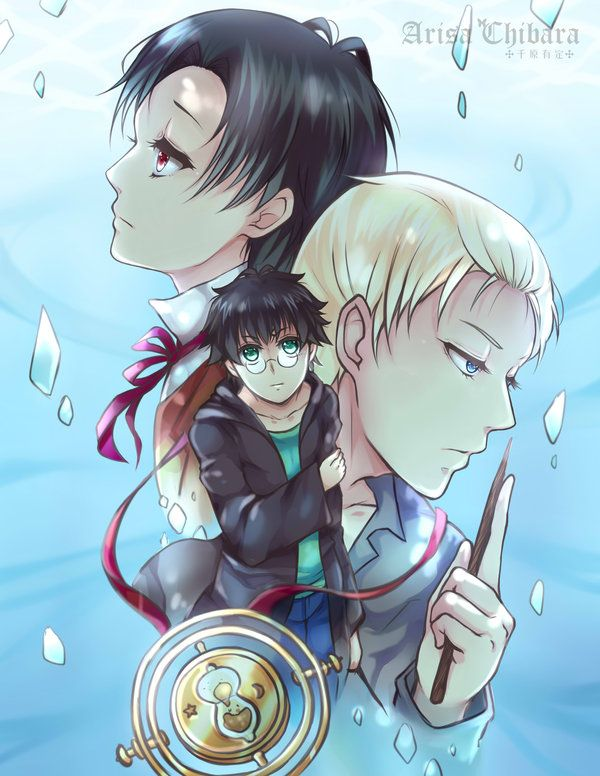 VBS drarry cover art by arisa-chibara on DeviantArt | Drarry in 2019
