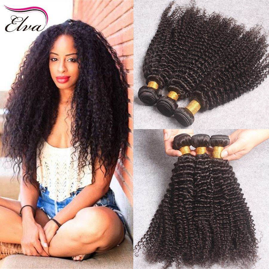 Brazilian Kinky Curly Virgin Human Hair Weave 3 Bundles