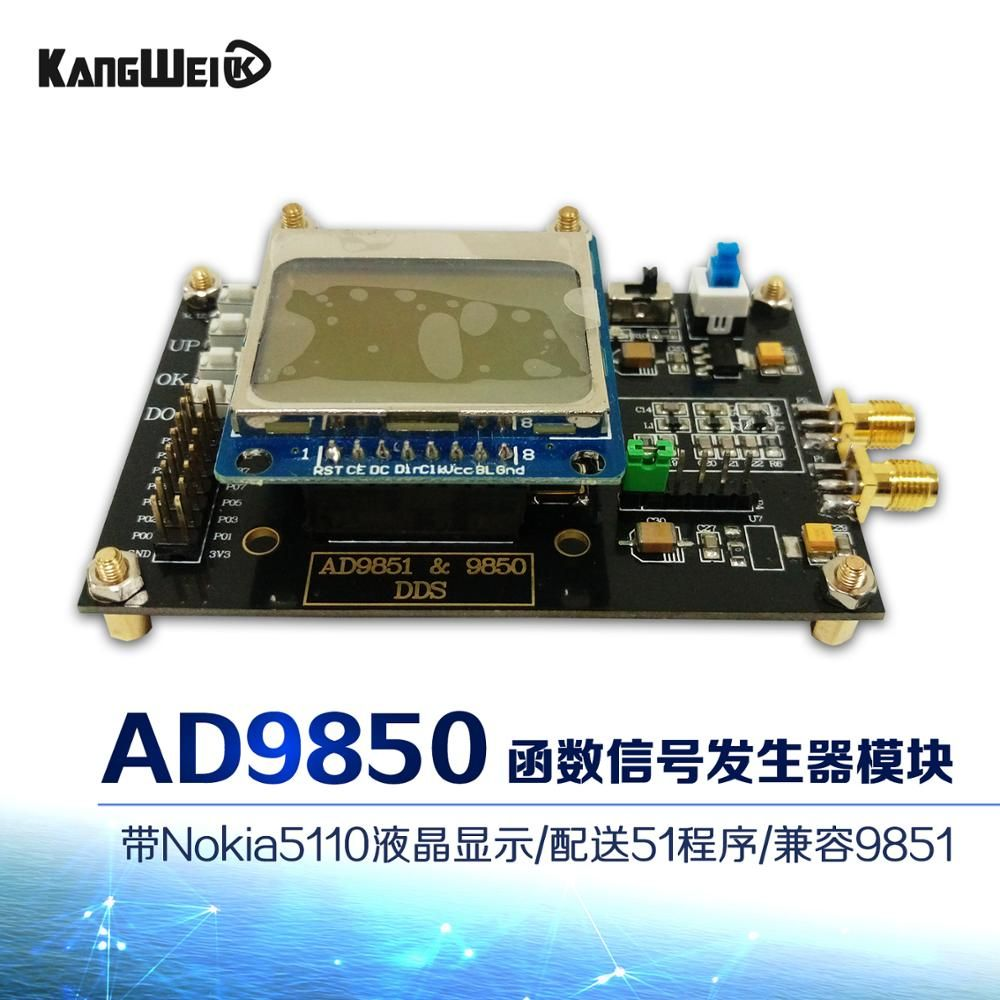 The DDS function signal generator for AD9850 module is compatible