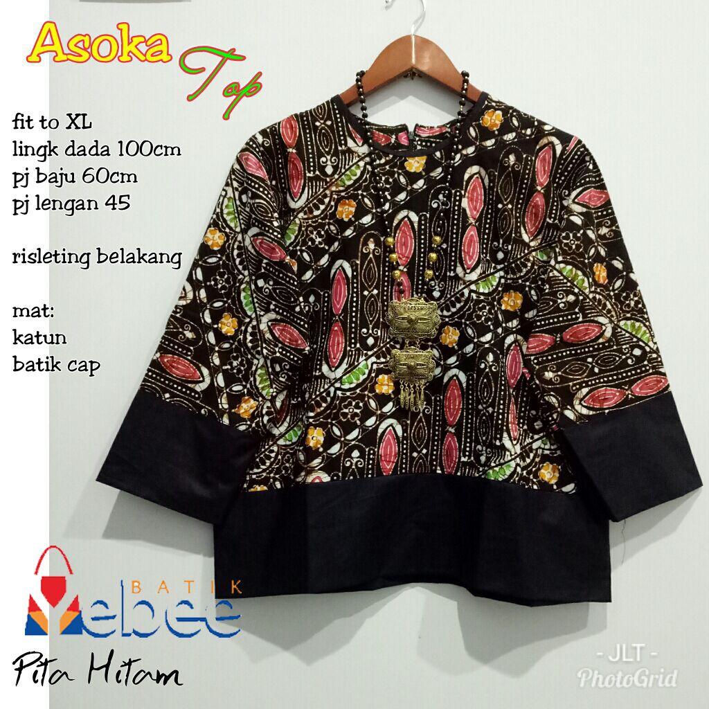 Baju Batik Wanita Modern Baju Batik Wanita Modern Kombinasi Baju 59c9de2769