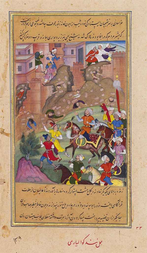 Timur captures the fortress of Sabzevar