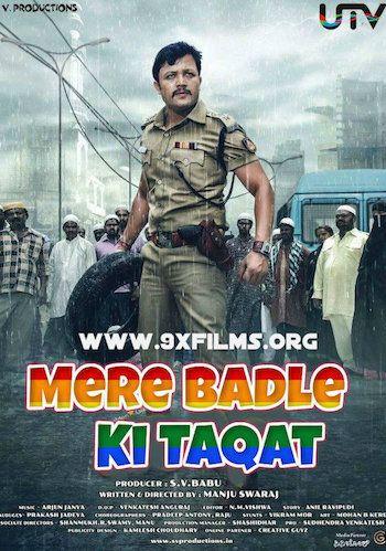 Union Leader Bengali Movie Download Kickass